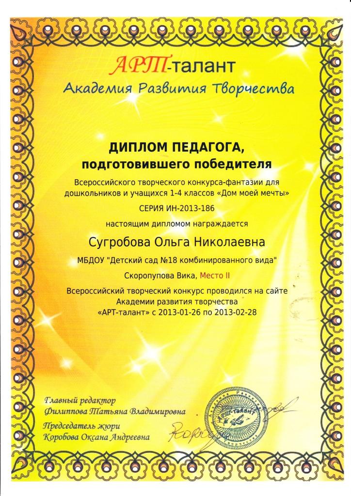 МБУК Тасеевский районный Дом Культуры